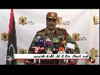احتدام المعارك على أطراف مدينة طرابلس الليبية