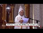 الملك محمد السادس يُؤدي صلاة الجمعة في مسجد الحسن الثاني