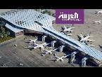 شاهد 28 مطارًا سعوديًا قيد الإنشاء والتطوير