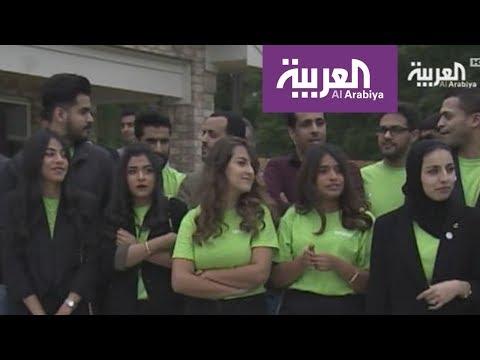 لهذا كرّم محمد بن سلمان طلابا سعوديين في هيوستن
