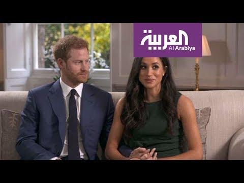 شاهد الأمير هاري لن يدعو أي سياسي لعرسه