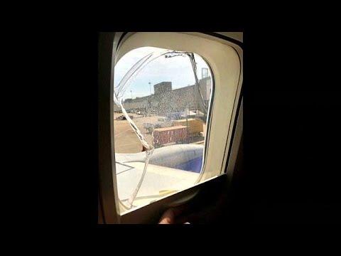 شاهد هبوط اضطراري جديد لطائرة