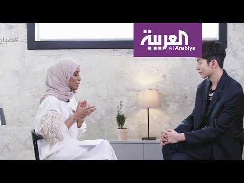 تشويقة لقاء الممثل nam joo hyuk شاهدعلى العربية
