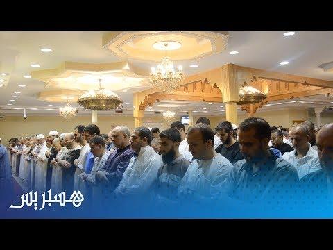 شاهدصلاة التراويح من مسجد نور الإسلام في  كندا