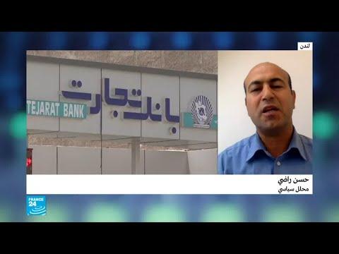شاهد أسرار استدعاء روحاني لاستجوابه أمام أعضاء مجلس الشورى