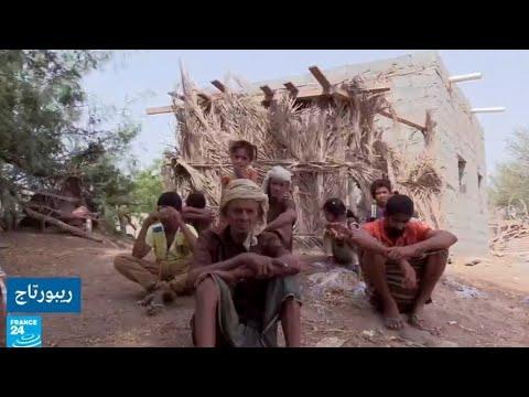 معاناة قرية المكفوفين اليمنية وسبب انتشار العمى فيها