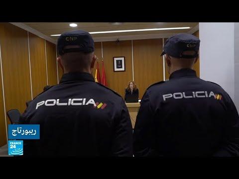 شاهد مقتل أكثر من 40 امرأة بيد أزواجهن خلال شهر واحد في إسبانيا