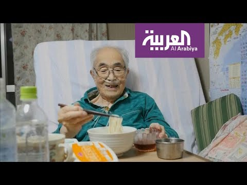 شاهد نظرة الإنسان خلال فترة الشيخوخة