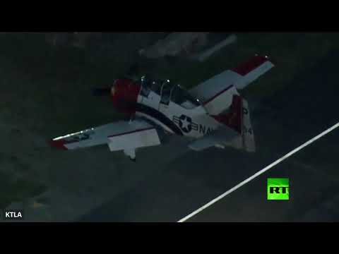 شاهد  اصطدام طائرتين في مطار كومبتون الأميركي
