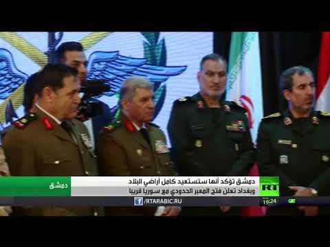 دمشق تؤكّد أنها ستستعيد المناطق الخاضعة لسيطرة قسد