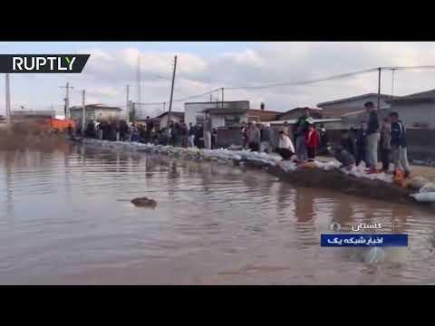 شاهد الأضرار الجسيمة التي خلّفتها الفيضانات في إيران