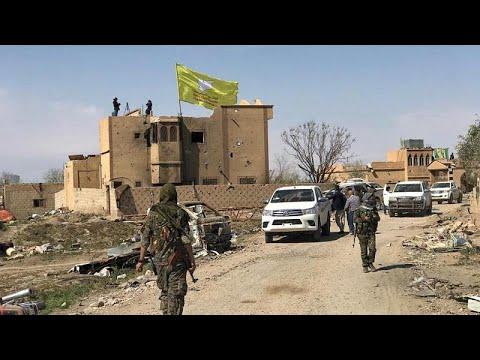 شاهد قوات سورية الديمقراطية تُعلّن هزيمة داعش وإنهاء دولة الخلافة