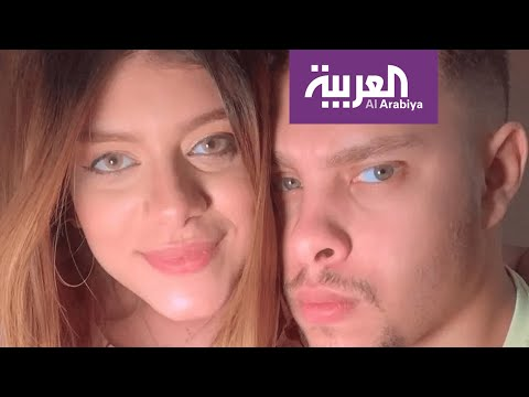 شاهد التحقيق مع اليوتيوبر المصري أحمد حسن وزوجته بسبب فيديو ولادة ابنته
