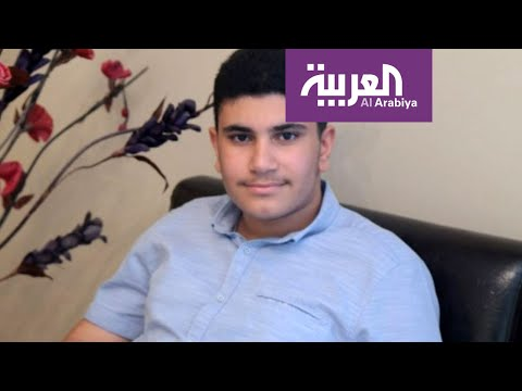 شاهد قصَّة شاب فلسطيني حرمته منشورات الأصدقاء من تحقيق الحلم