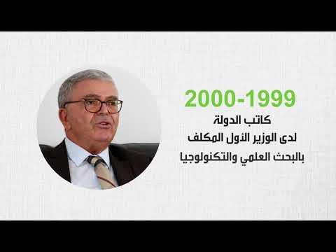 شاهد عبد الكريم الزبيدي مرشح حزب نداء تونس لاختيار رئيس جديد للبلاد