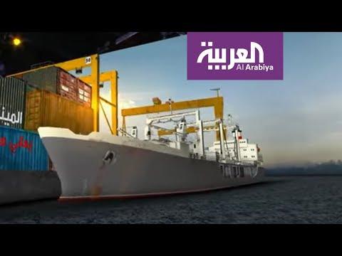 شاهد جولة افتراضية في ميناء أم قصر العراقي