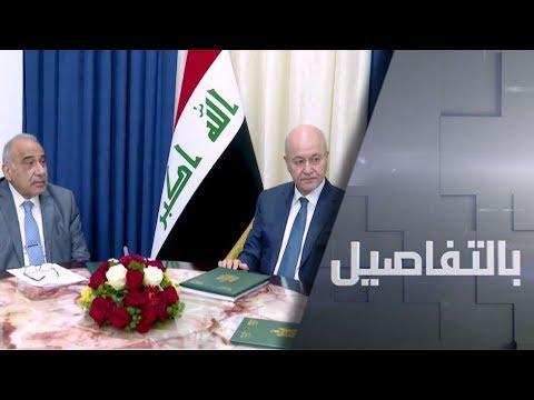 شاهد مطالب أميركية وتوقعات إيرانية في العراق لاحتواء الأزمة المستمرة