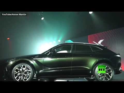 شاهد أستون مارتن تكشف سيارة dbx الجديدة