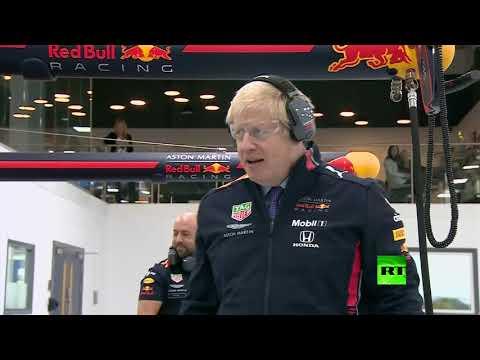 شاهد بوريس جونسون يزور فريق ريد بول للفورمولا 1