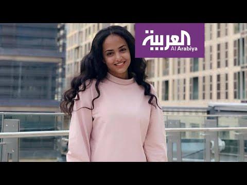 شاهد جدل بشأن أزمة ابنة سياسي يمني مع مدرستها