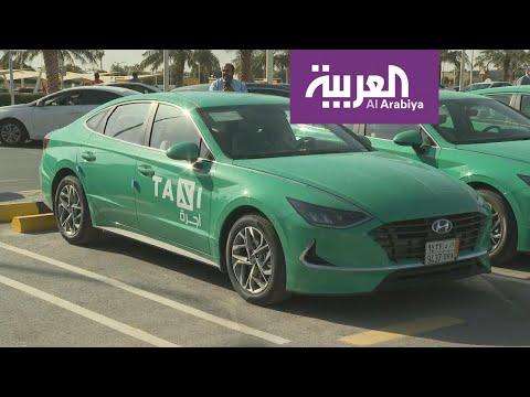 شاهد بث مباشر من داخل التاكسي الأخضر في السعودية