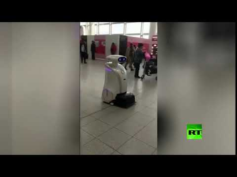 شاهد روبوت لتطهير المطارات من وباء كورونا