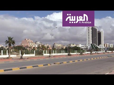 شاهد حظر تجول وإغلاق منافذ وإيقاف الدراسة على مستوى ليبيا