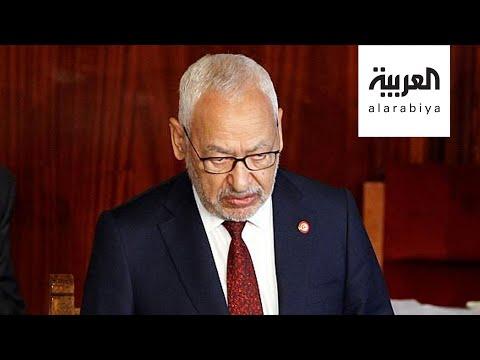 شاهد تفاصيل الأزمة بين راشد الغنوشي والدستوري الحر في تونس