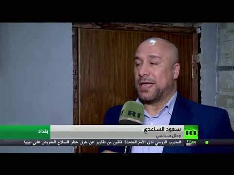 رئيس وزرءا العراق يكشف أن خزينة الدولة شبه خاوية