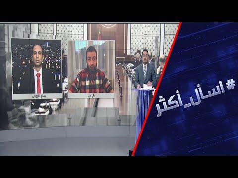 سياسيون يكشفون ما وراء تحذيرات رئيس الوزراء العراقي