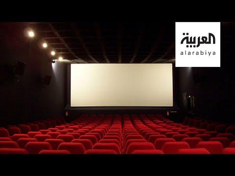 الإجراءات الجديدة لصالات السينما في المملكة السعودية