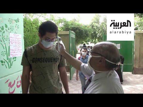طلاب مصر يؤدّون الامتحانات مرتدين الكمامة