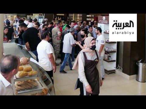 انتقادات لـ وزيرة الإعلام اللبنانية بسبب استفتاء