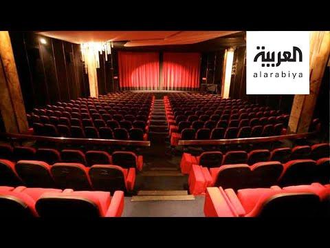 صالات السينما تفتح في مصر فما الأفلام التي ستعرض
