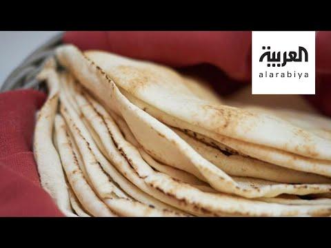 رفع تسعيرة ربطة الخبز يثير مخاوف اللبنانيين