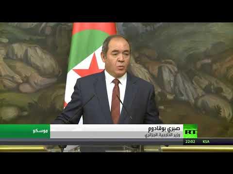 شاهد موسكو والجزائر تتفقان على أهمية الحل السياسي في ليبيا