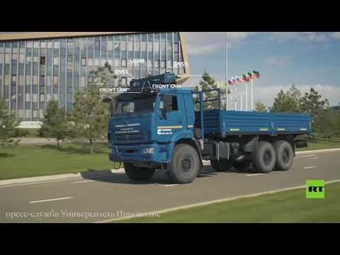 شاهد شاحنة كاماز روسية ذاتية القيادة تسير على طرق ترابية