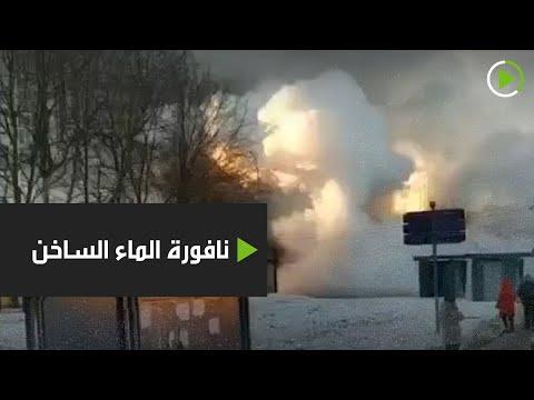 انفجار في أنبوب المياه الساخنة يطلق نافورة عالية ويقطع الطريق