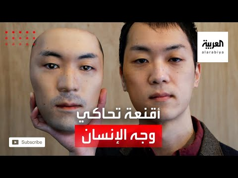 أقنعة ثلاثية الأبعاد مطابقة لملامح الإنسان من اليابان