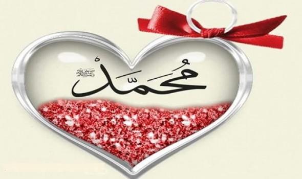 العرب اليوم - تفسير ودلالات اسم محمد في المنام لدى  العلماء