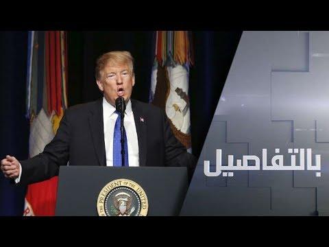 ترامب يكشف تفاصيل خطة الدفاع الصاروخي الجديد