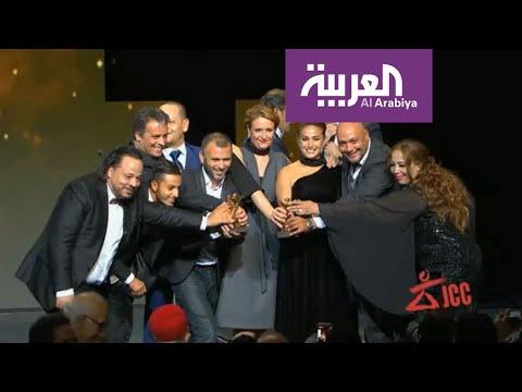 شاهد ختام مهرجان أيام قرطاج السينمائية 2019