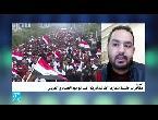 شاهد مظاهرة حاشدة في العراق ضد الوجود الأميركي