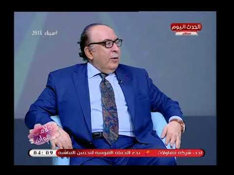 شاهد رد فعل غير متوقع من مذيعة قناة الحدث
