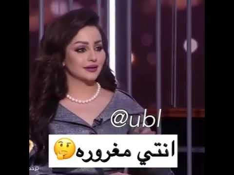 شاهد رد فعل الشاعرة شهد الشمري