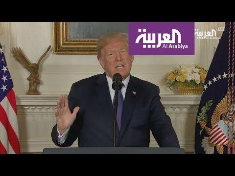 ترامب يعلن عن عملية عسكرية جارية في سورية