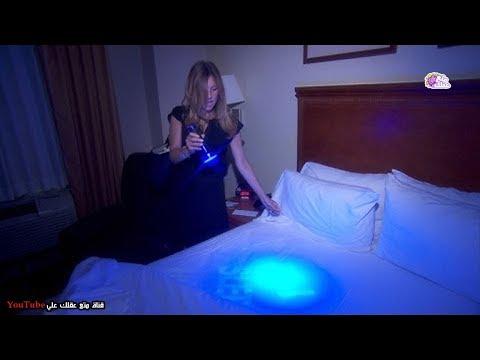 المناطق الأكثر تلوثًا في غرف الفنادق