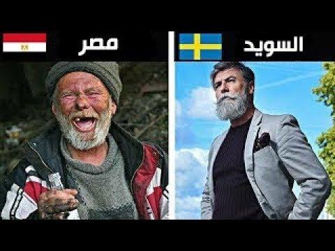 كيف يعيش المشردون في مختلف دول العالم