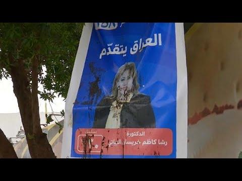 النساء العراقيات مصمّمات على دخول البرلمان