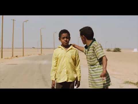 شاهد البرومو الخاص بالفيلم المصري يوم الدين المشارك في مهرجان كان